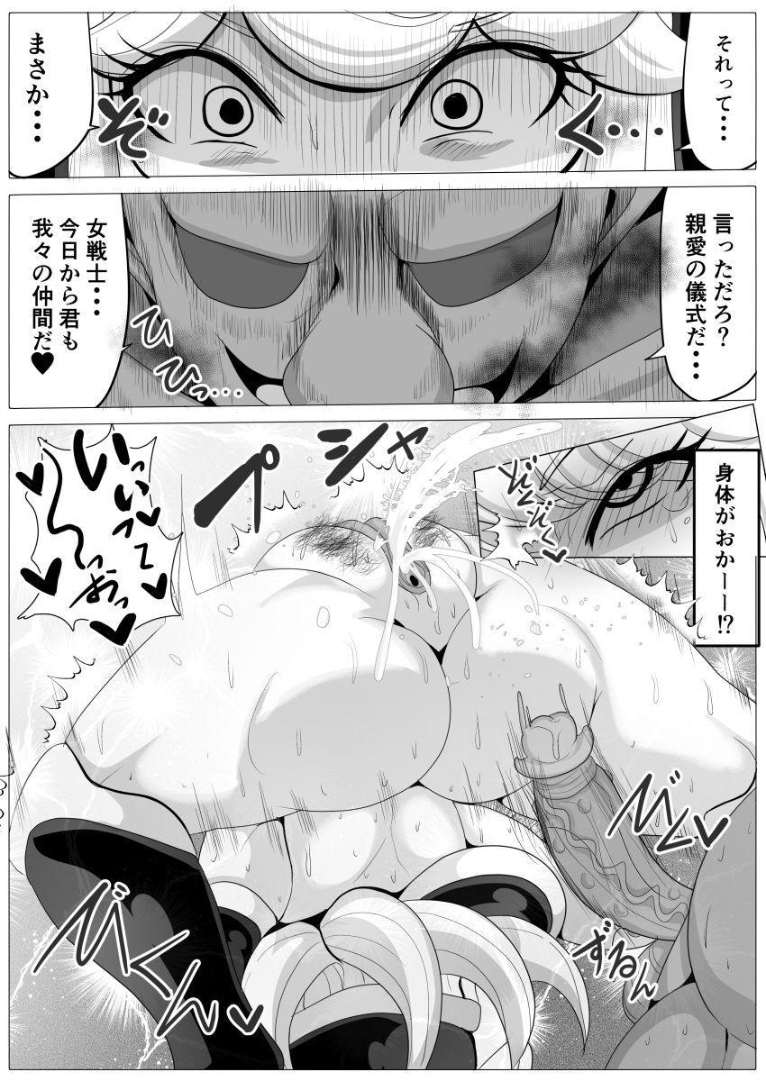 Sekai o Sukutta Yuusha no Party dakedo Goblin ni Netoraremasu Onna Senshi 10