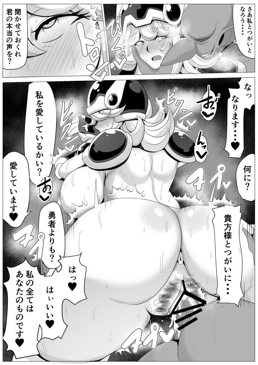 Sekai o Sukutta Yuusha no Party dakedo Goblin ni Netoraremasu Onna Senshi 14