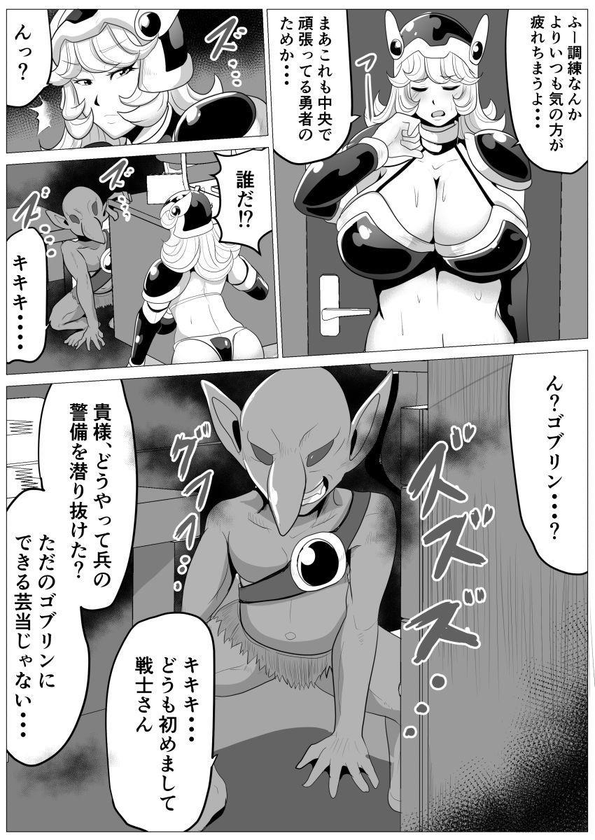 Sekai o Sukutta Yuusha no Party dakedo Goblin ni Netoraremasu Onna Senshi 3