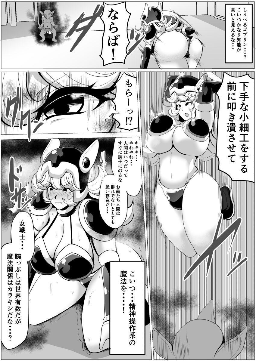 Sekai o Sukutta Yuusha no Party dakedo Goblin ni Netoraremasu Onna Senshi 4