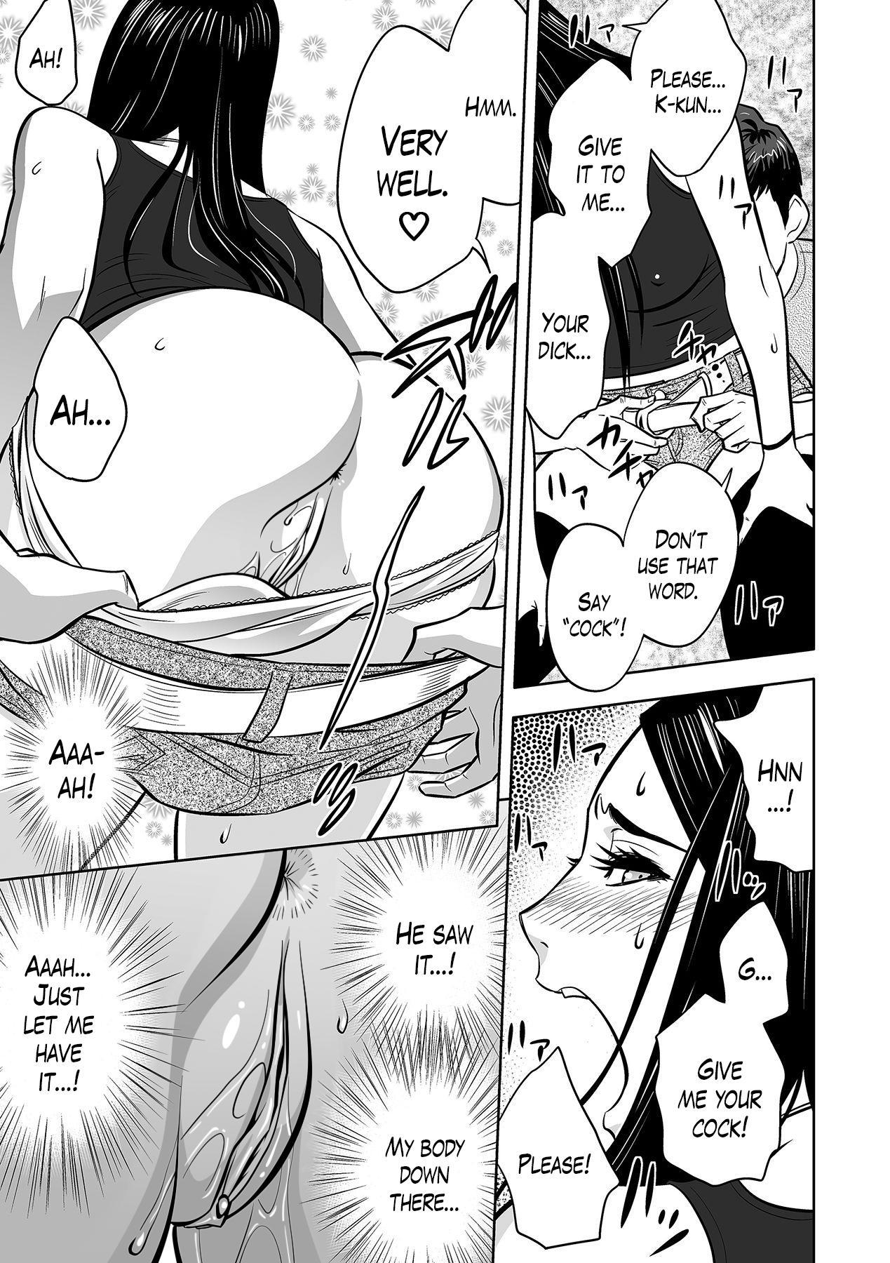 [Tatsunami Youtoku] Gal Ane Shachou to Harem Office ~SEX wa Gyoumu ni Fukumimasu ka?~ Ch. 1-5 [English] [Lazarus H, Doujins.com] [Digital] [Decensored] 108
