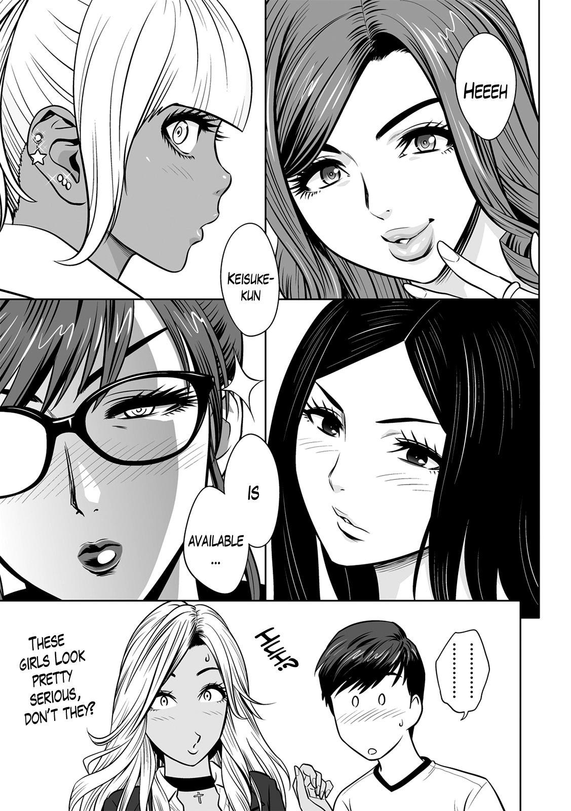 [Tatsunami Youtoku] Gal Ane Shachou to Harem Office ~SEX wa Gyoumu ni Fukumimasu ka?~ Ch. 1-5 [English] [Lazarus H, Doujins.com] [Digital] [Decensored] 10