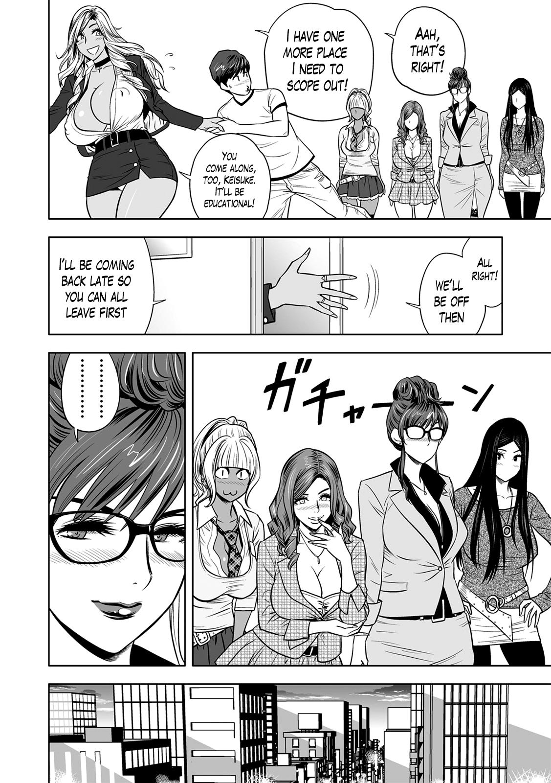 [Tatsunami Youtoku] Gal Ane Shachou to Harem Office ~SEX wa Gyoumu ni Fukumimasu ka?~ Ch. 1-5 [English] [Lazarus H, Doujins.com] [Digital] [Decensored] 11
