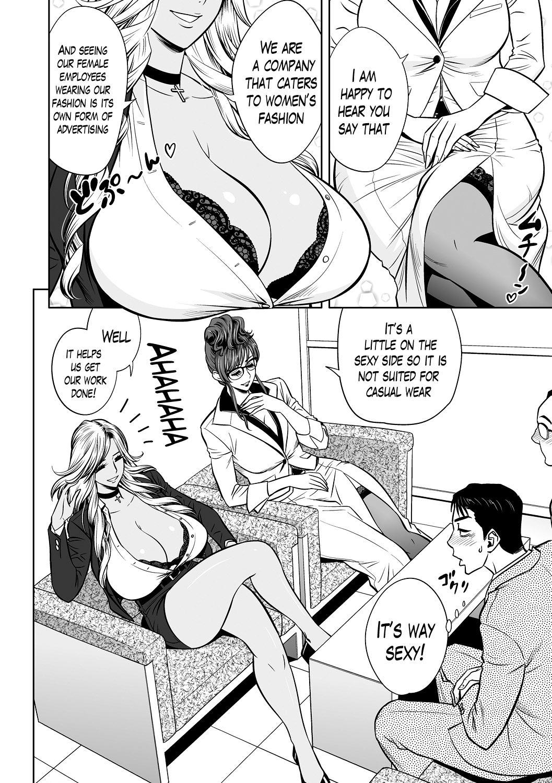 [Tatsunami Youtoku] Gal Ane Shachou to Harem Office ~SEX wa Gyoumu ni Fukumimasu ka?~ Ch. 1-5 [English] [Lazarus H, Doujins.com] [Digital] [Decensored] 27