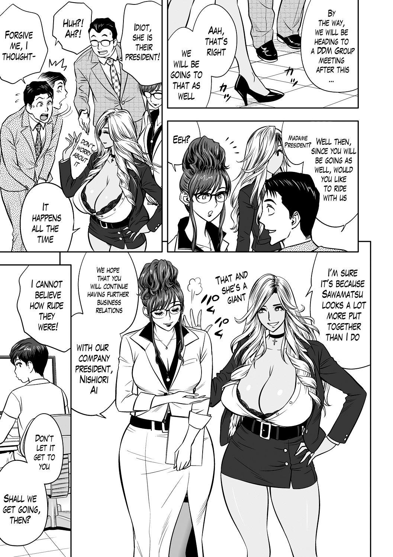 [Tatsunami Youtoku] Gal Ane Shachou to Harem Office ~SEX wa Gyoumu ni Fukumimasu ka?~ Ch. 1-5 [English] [Lazarus H, Doujins.com] [Digital] [Decensored] 28