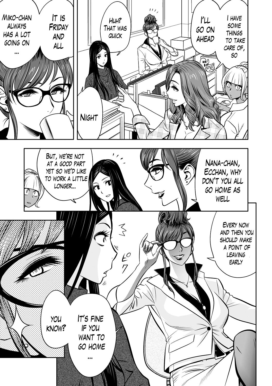 [Tatsunami Youtoku] Gal Ane Shachou to Harem Office ~SEX wa Gyoumu ni Fukumimasu ka?~ Ch. 1-5 [English] [Lazarus H, Doujins.com] [Digital] [Decensored] 30