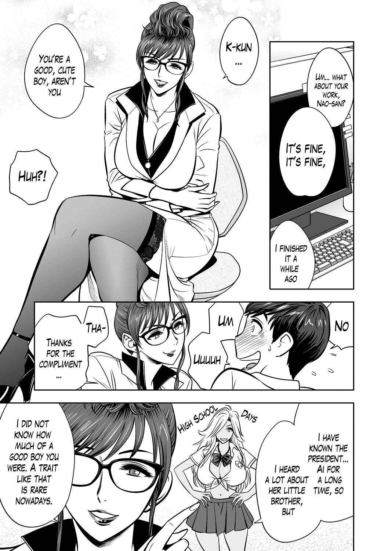 [Tatsunami Youtoku] Gal Ane Shachou to Harem Office ~SEX wa Gyoumu ni Fukumimasu ka?~ Ch. 1-5 [English] [Lazarus H, Doujins.com] [Digital] [Decensored] 34