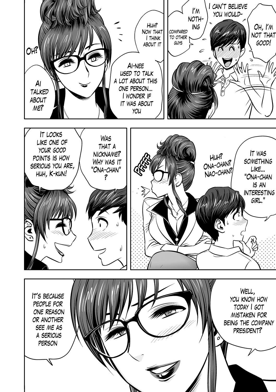 [Tatsunami Youtoku] Gal Ane Shachou to Harem Office ~SEX wa Gyoumu ni Fukumimasu ka?~ Ch. 1-5 [English] [Lazarus H, Doujins.com] [Digital] [Decensored] 35