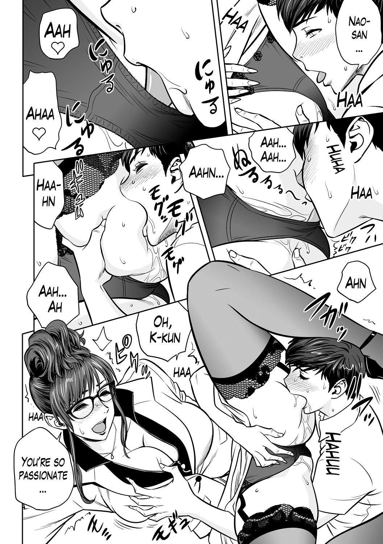 [Tatsunami Youtoku] Gal Ane Shachou to Harem Office ~SEX wa Gyoumu ni Fukumimasu ka?~ Ch. 1-5 [English] [Lazarus H, Doujins.com] [Digital] [Decensored] 41