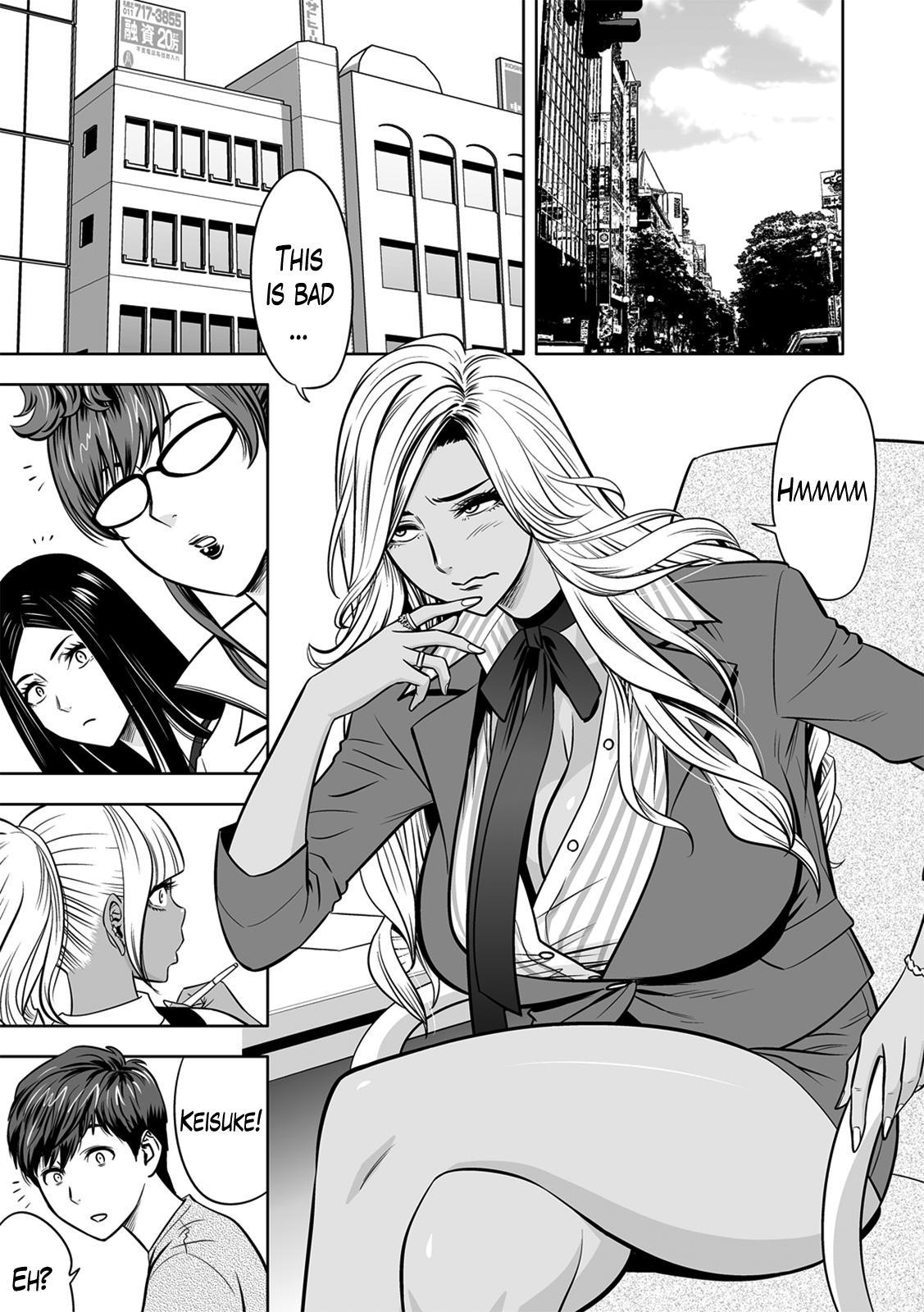 [Tatsunami Youtoku] Gal Ane Shachou to Harem Office ~SEX wa Gyoumu ni Fukumimasu ka?~ Ch. 1-5 [English] [Lazarus H, Doujins.com] [Digital] [Decensored] 74
