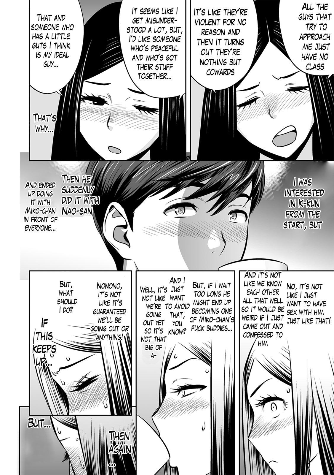 [Tatsunami Youtoku] Gal Ane Shachou to Harem Office ~SEX wa Gyoumu ni Fukumimasu ka?~ Ch. 1-5 [English] [Lazarus H, Doujins.com] [Digital] [Decensored] 95