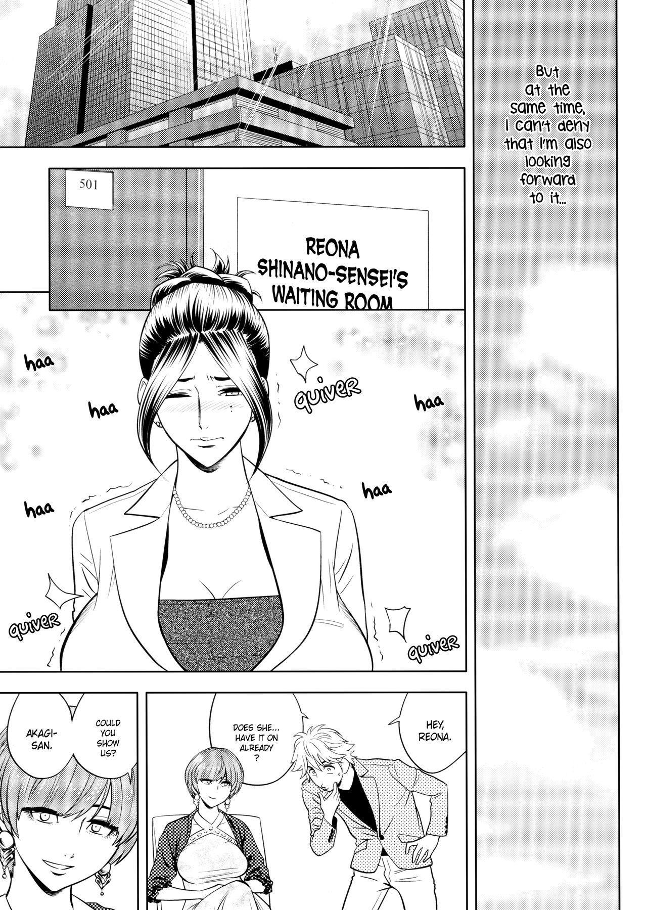 [Tatsunami Youtoku, Yamasaki Masato] Bijin Henshuu-chou no Himitsu | Beautiful Editor-in-Chief's Secret Ch. 1-8 [English] [Forbiddenfetish77, Red Vodka, Crystalium, CEDR777] [Decensored] 158
