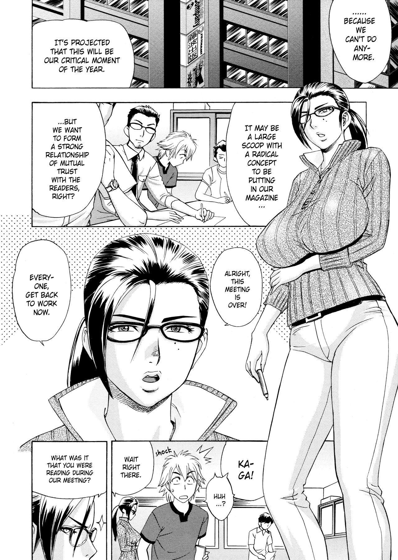 [Tatsunami Youtoku, Yamasaki Masato] Bijin Henshuu-chou no Himitsu | Beautiful Editor-in-Chief's Secret Ch. 1-8 [English] [Forbiddenfetish77, Red Vodka, Crystalium, CEDR777] [Decensored] 5