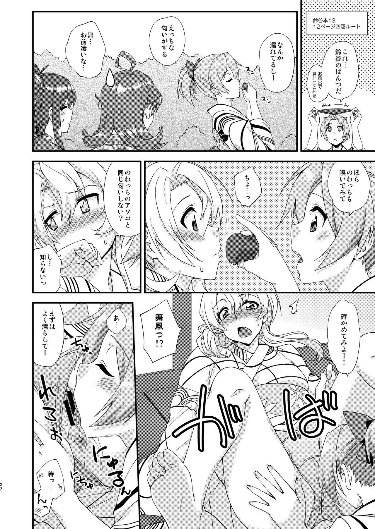 Fruitsjam no Kanzume 3 Omakebon Matome + 21