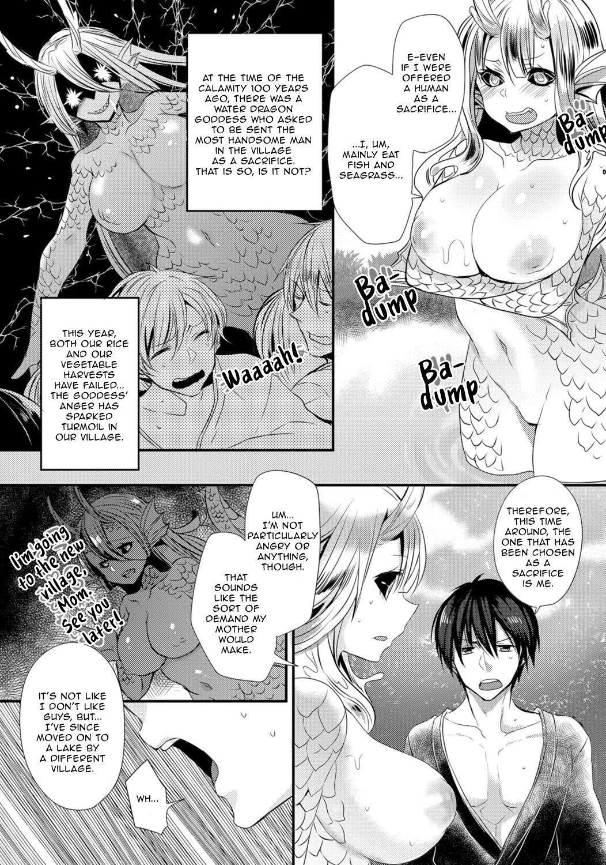 Suiryuu no Kami-sama ni Ikenie o | Sacrifice to the Water Dragon Goddess 1