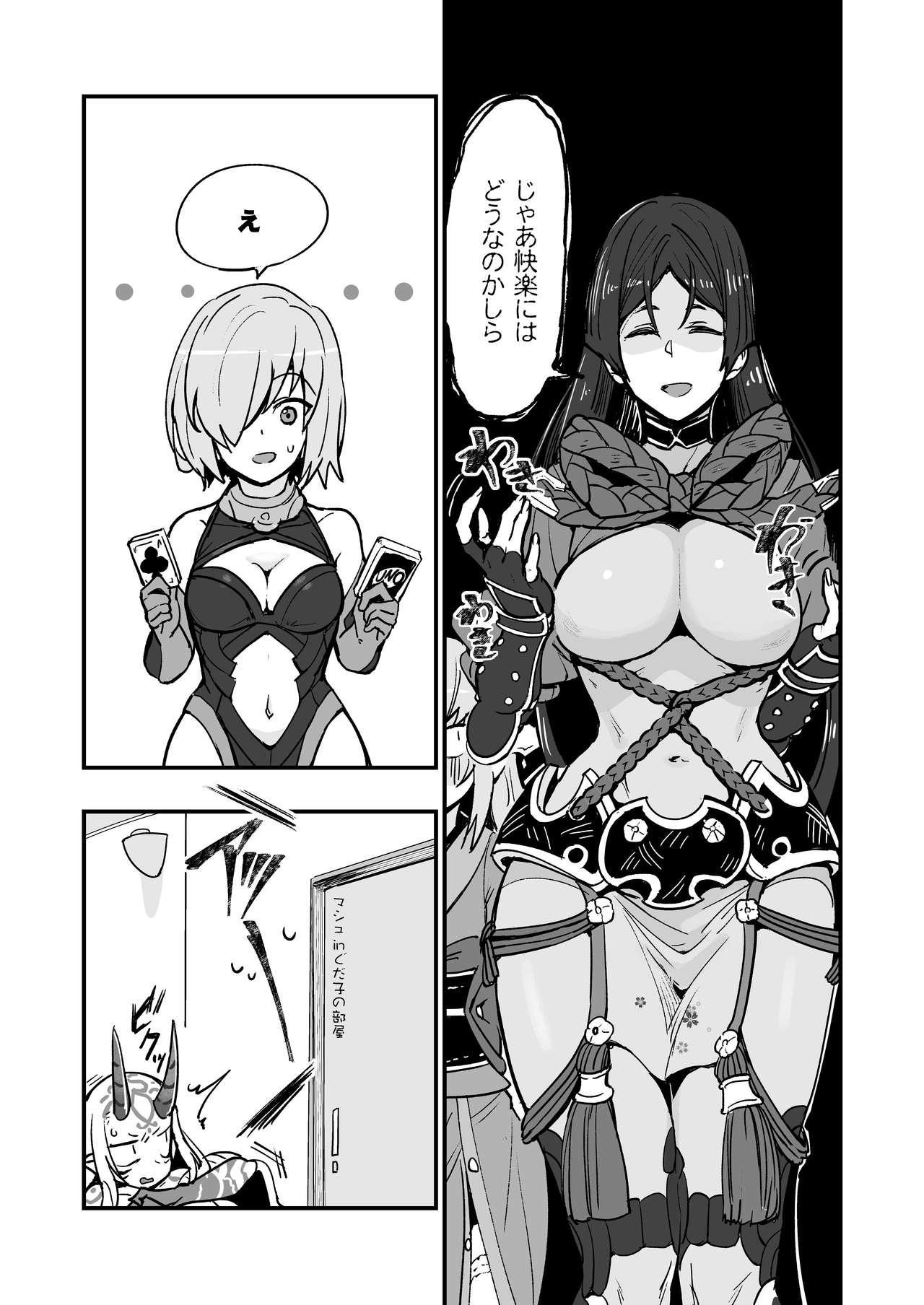 Seihitsu-chan wa Fureraretai 15