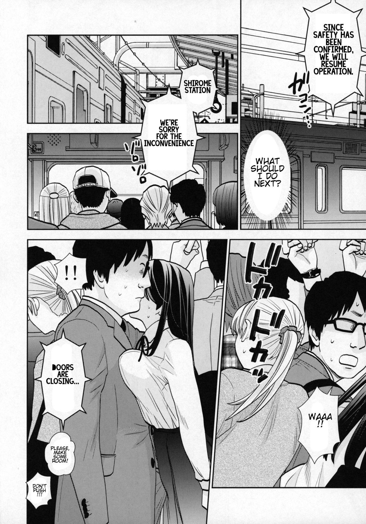 Kyodou Fushin Joshi 14