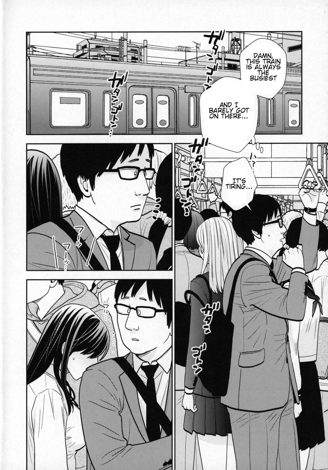 Kyodou Fushin Joshi 2