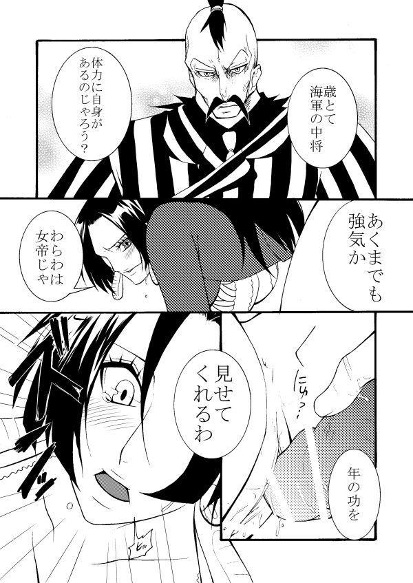 Momonga × Hankokku 13