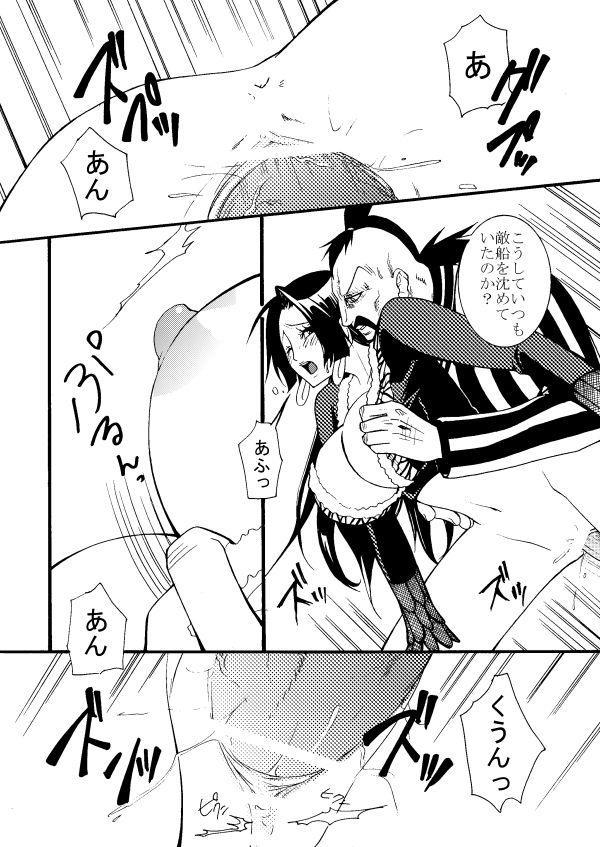 Momonga × Hankokku 15