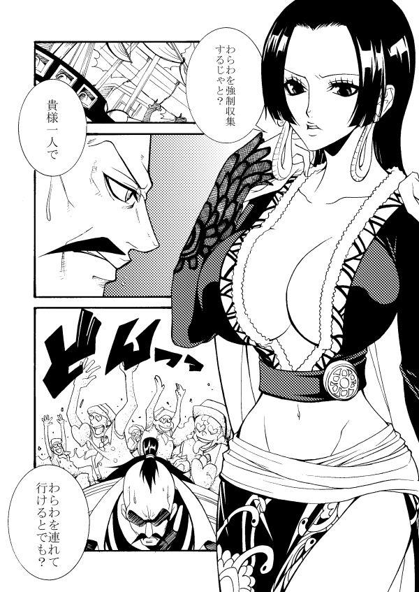 Momonga × Hankokku 1