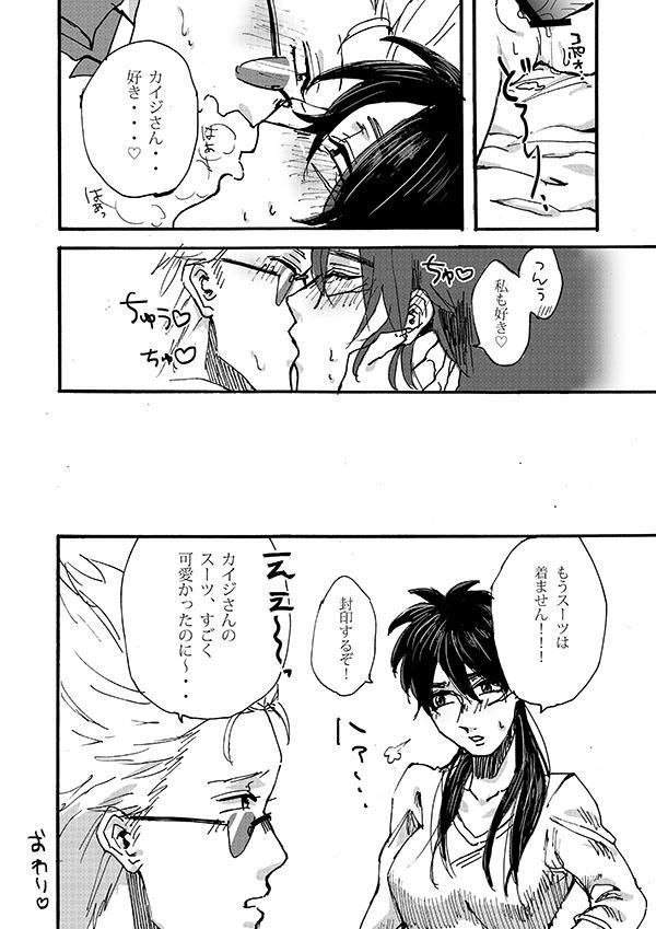 Hiraniyokai Manga 13