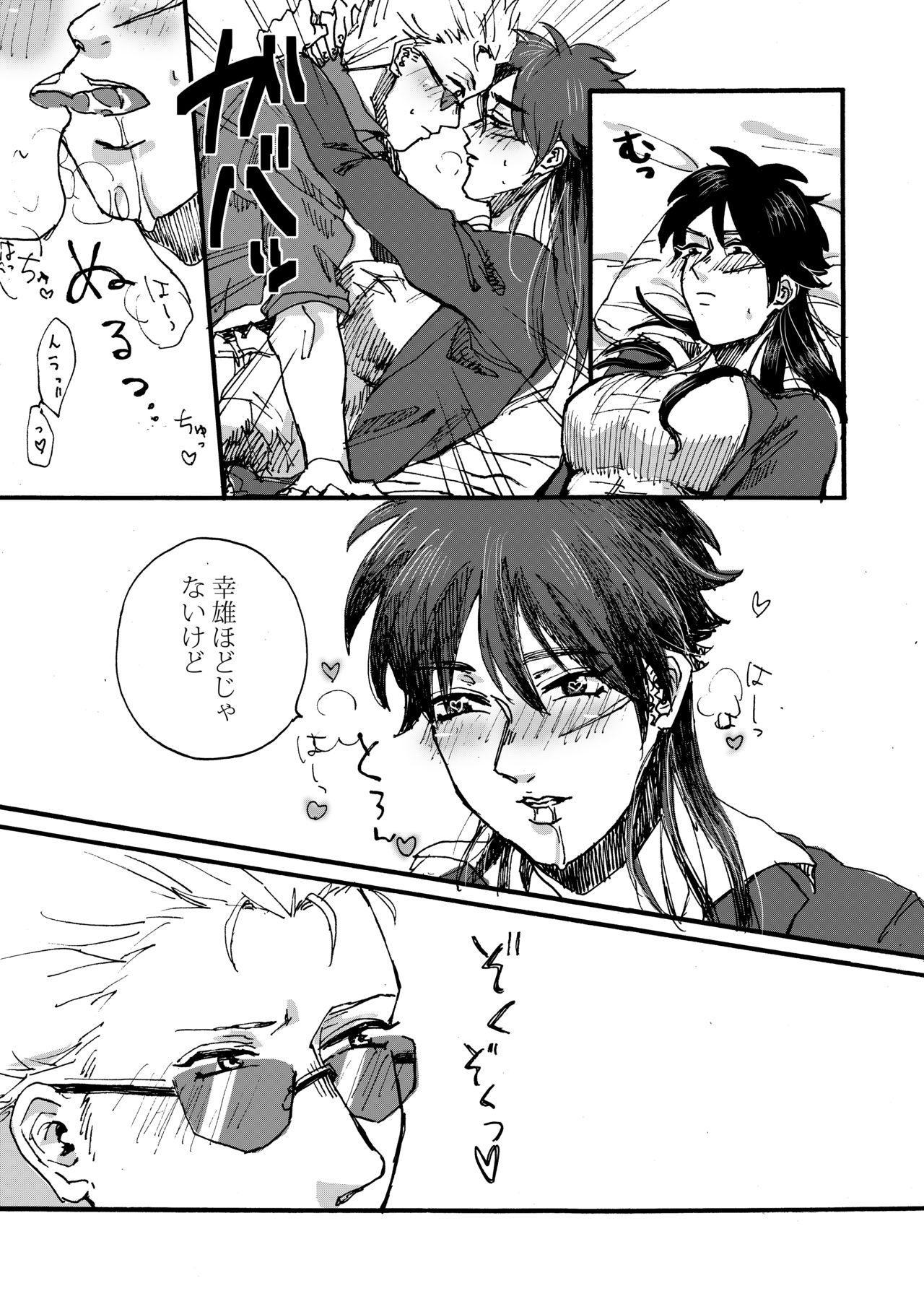 Hiraniyokai Manga 6