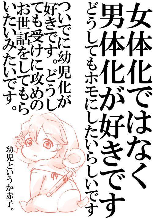 Kimiha Hiro Sonanofu 10
