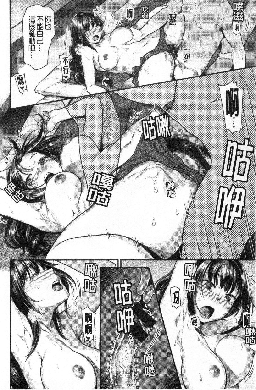 蜜肉あばんちゅ~る 115