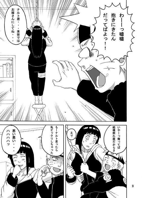 Hinata 9