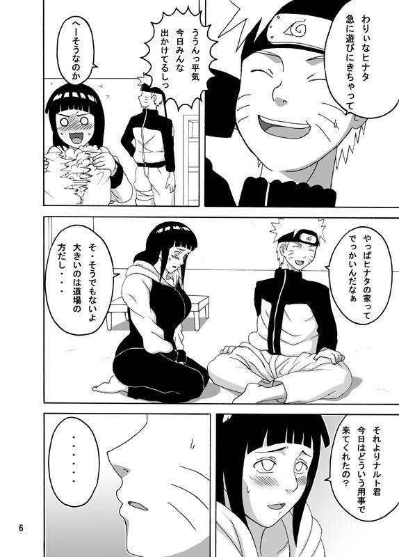 Hinata 6