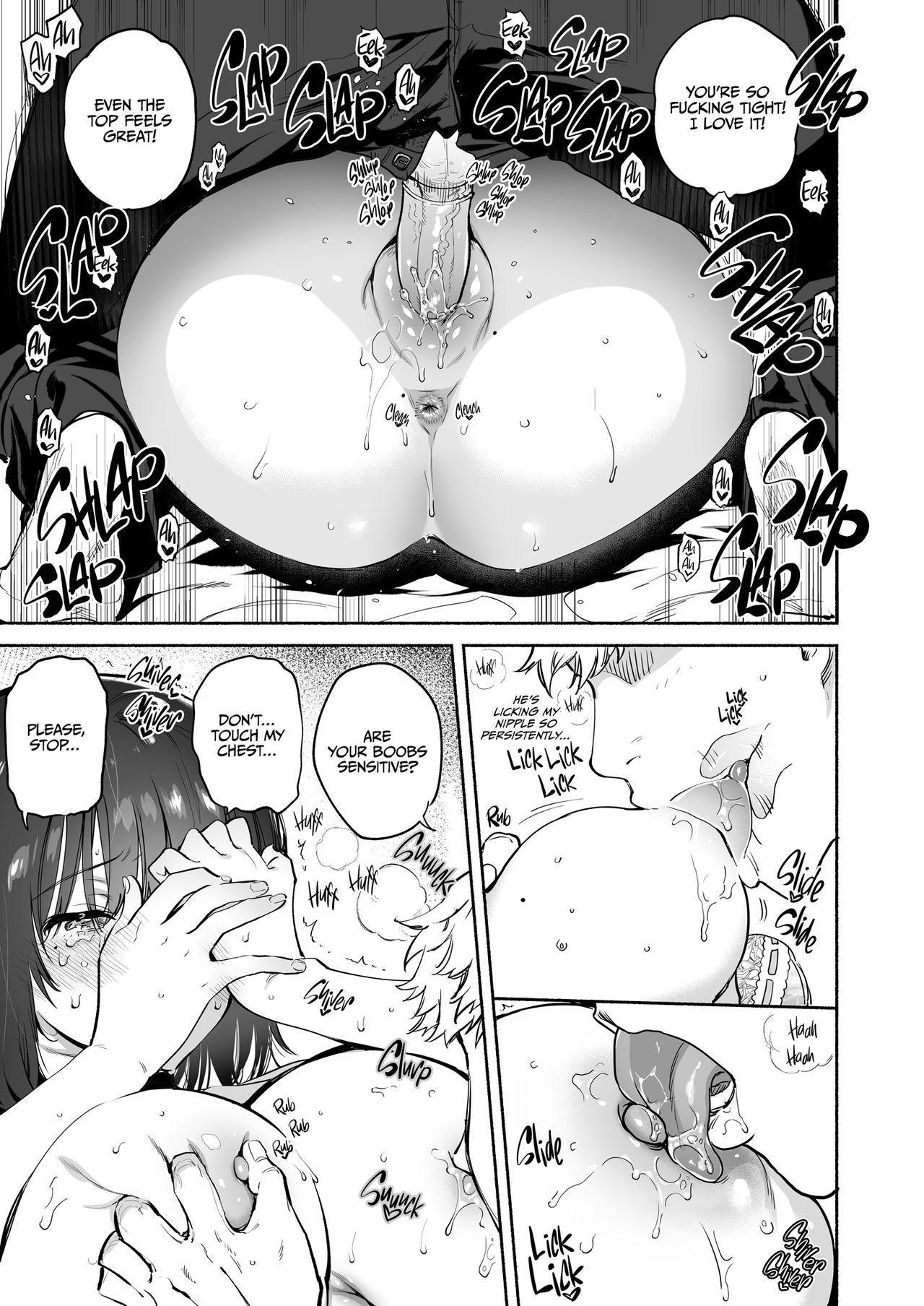 Ayamachi   Indiscretion 24