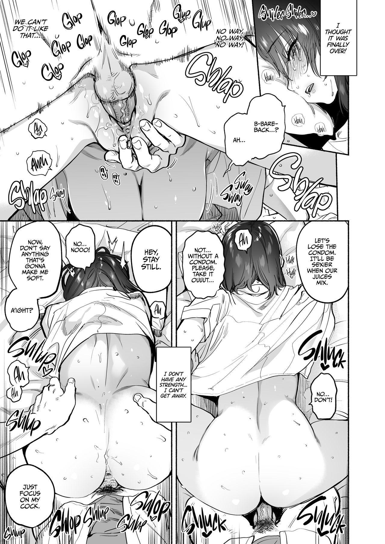 Ayamachi   Indiscretion 28
