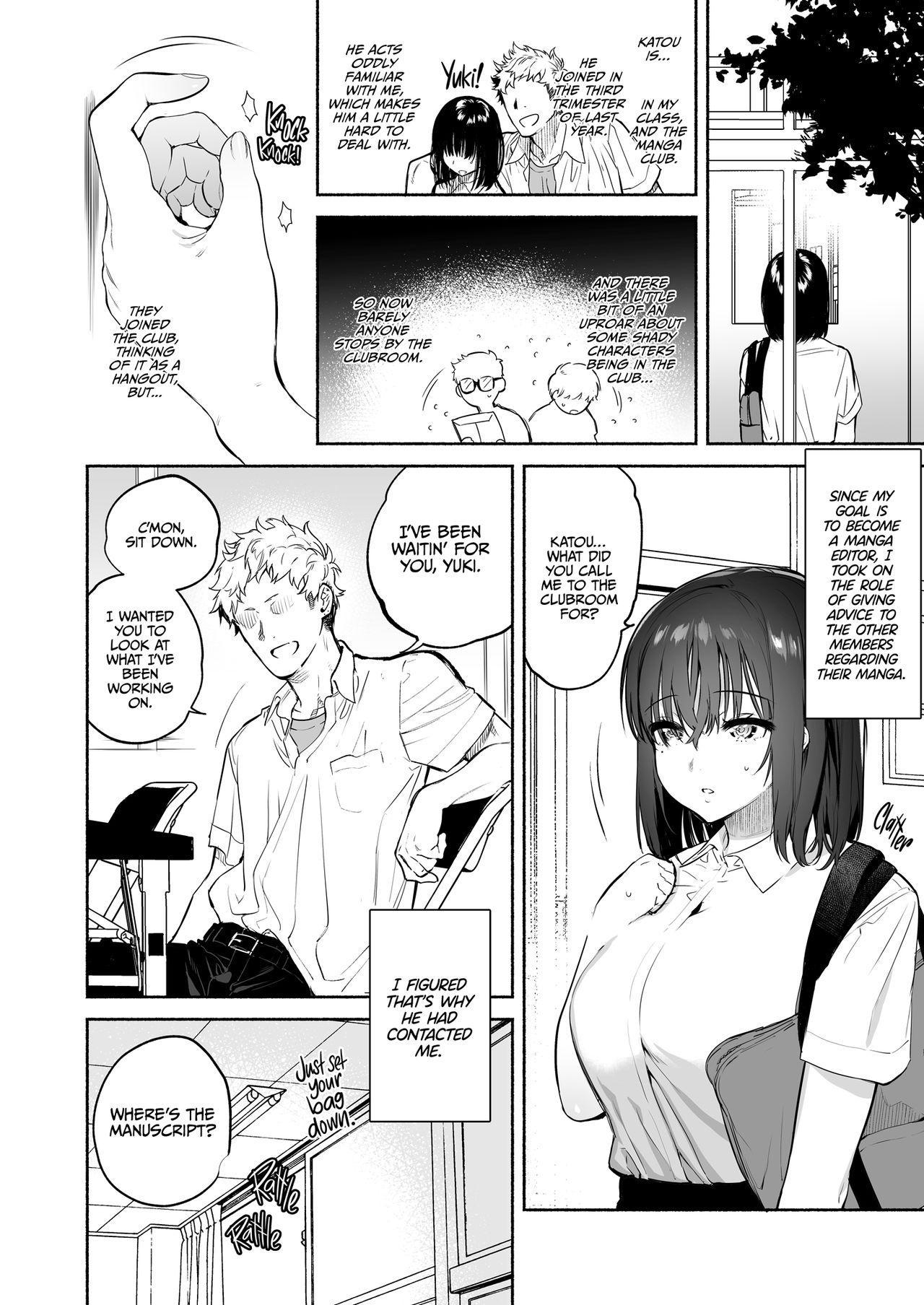 Ayamachi   Indiscretion 7