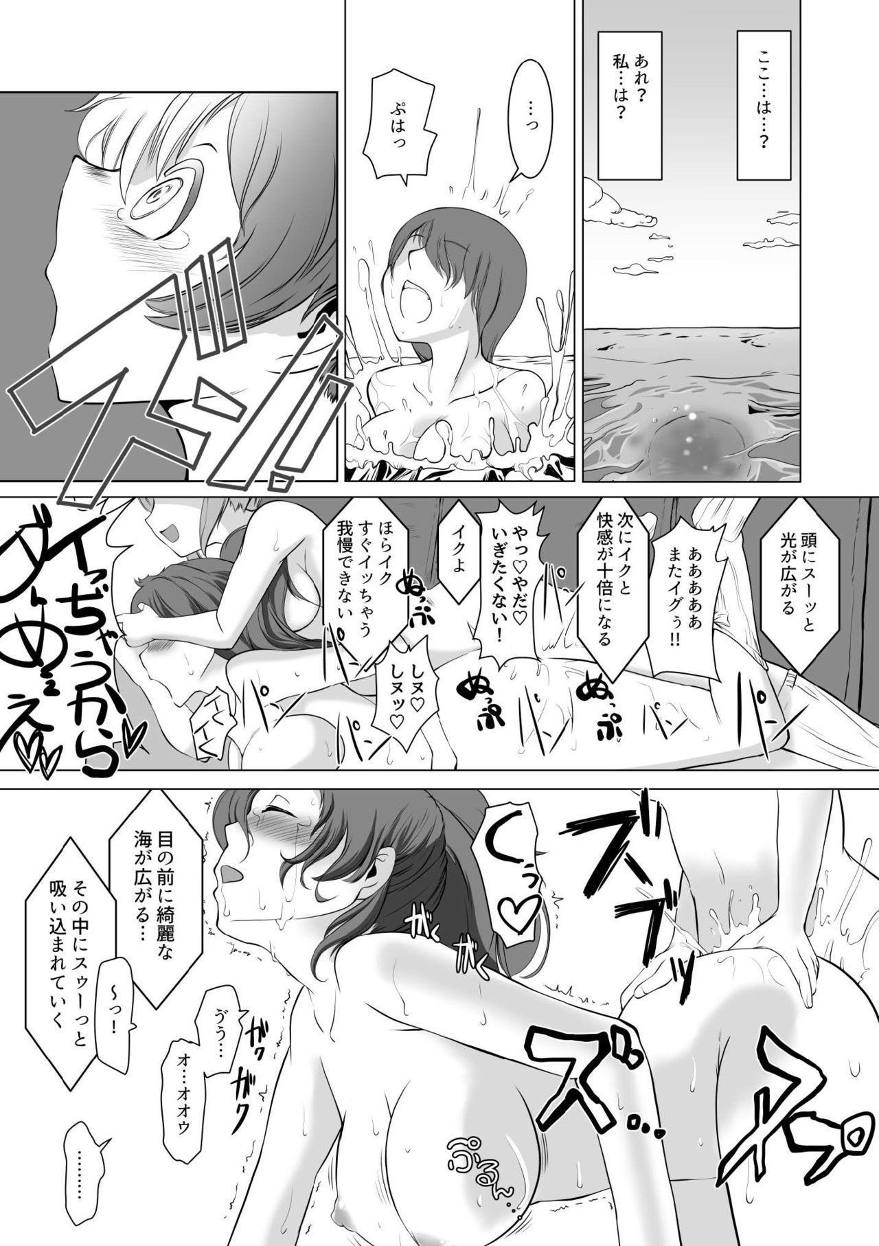 Saimin Zecchou Yuzu Shibori 15