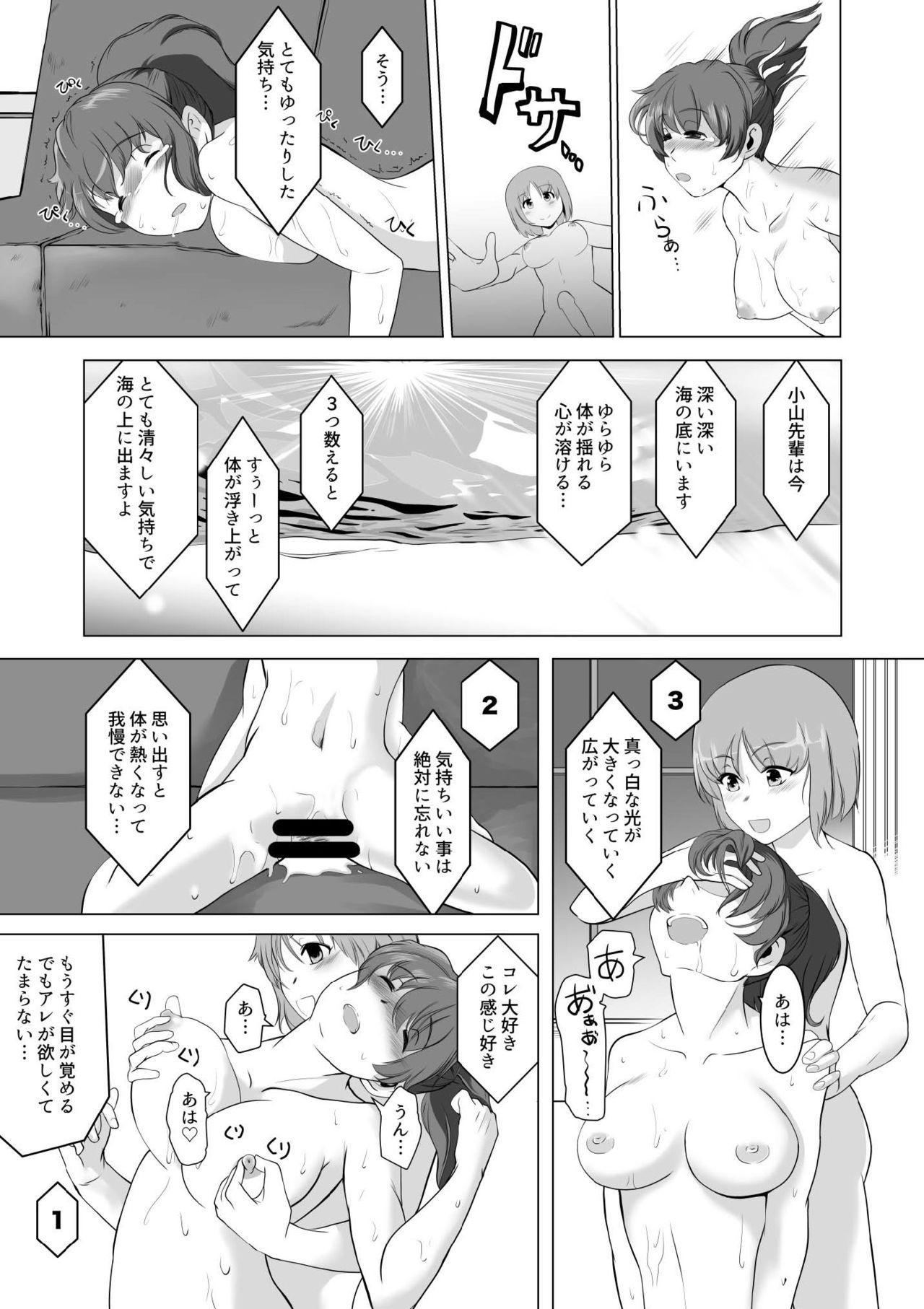 Saimin Zecchou Yuzu Shibori 16