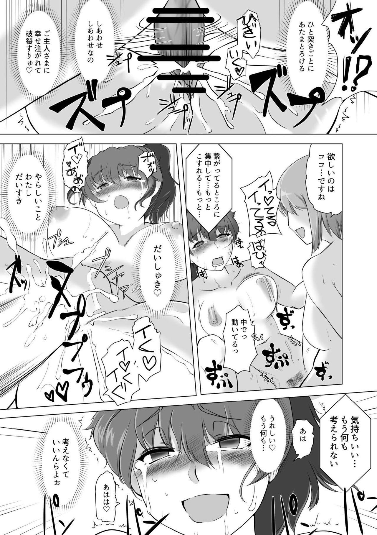 Saimin Zecchou Yuzu Shibori 22