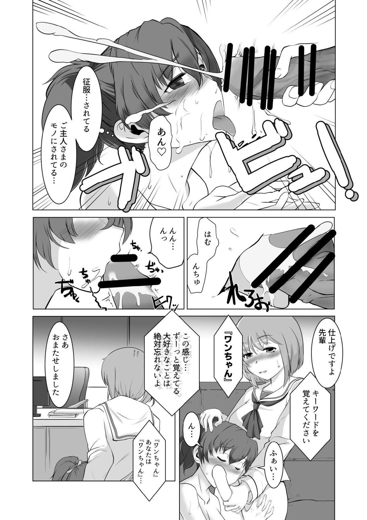 Saimin Zecchou Yuzu Shibori 27