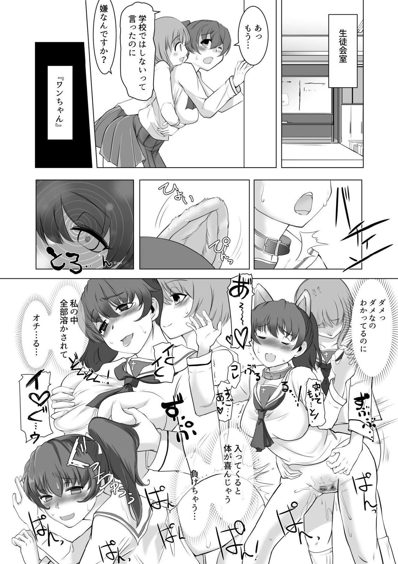 Saimin Zecchou Yuzu Shibori 30