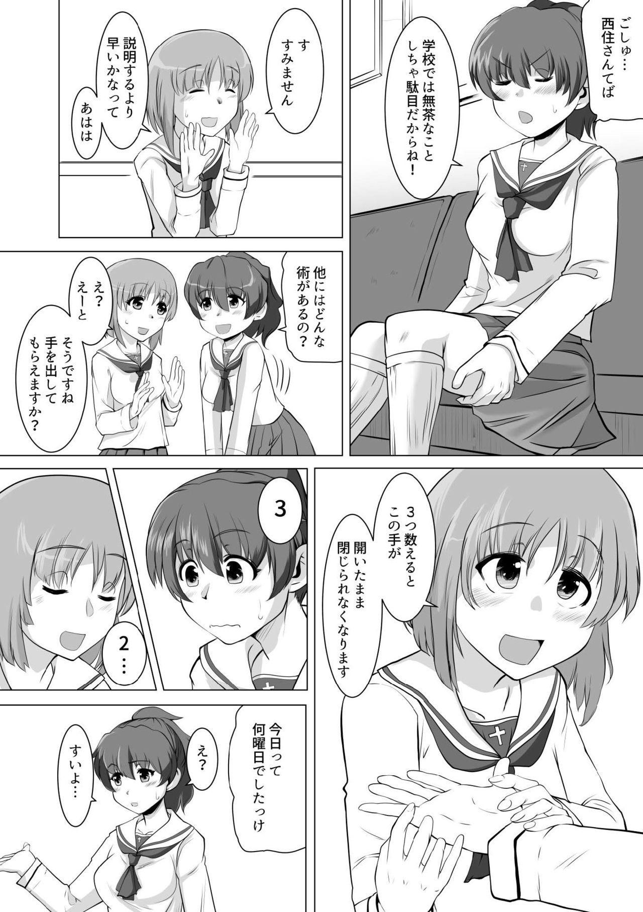 Saimin Zecchou Yuzu Shibori 32