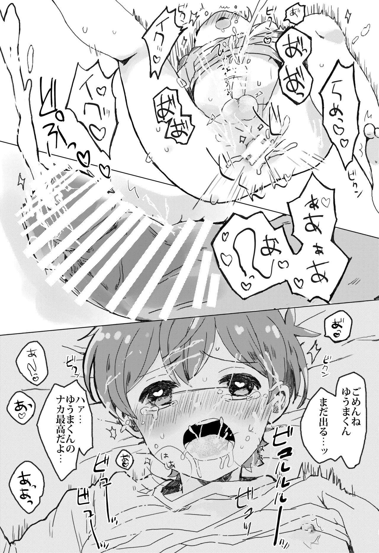Natsuyasumi no sugoshikata 9