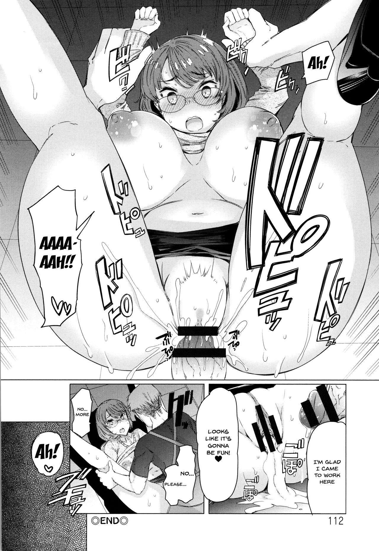 Hitozuma ga Ero Sugite Shigoto ni Naranai! | These Housewives Are Too Lewd I Can't Help It! Ch.1-7 111