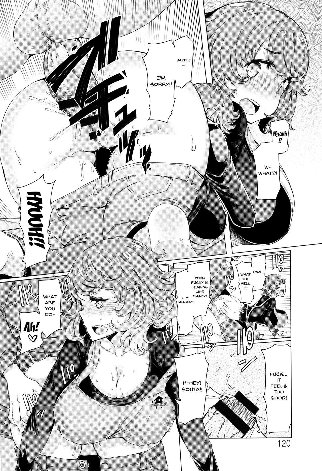 Hitozuma ga Ero Sugite Shigoto ni Naranai! | These Housewives Are Too Lewd I Can't Help It! Ch.1-7 119