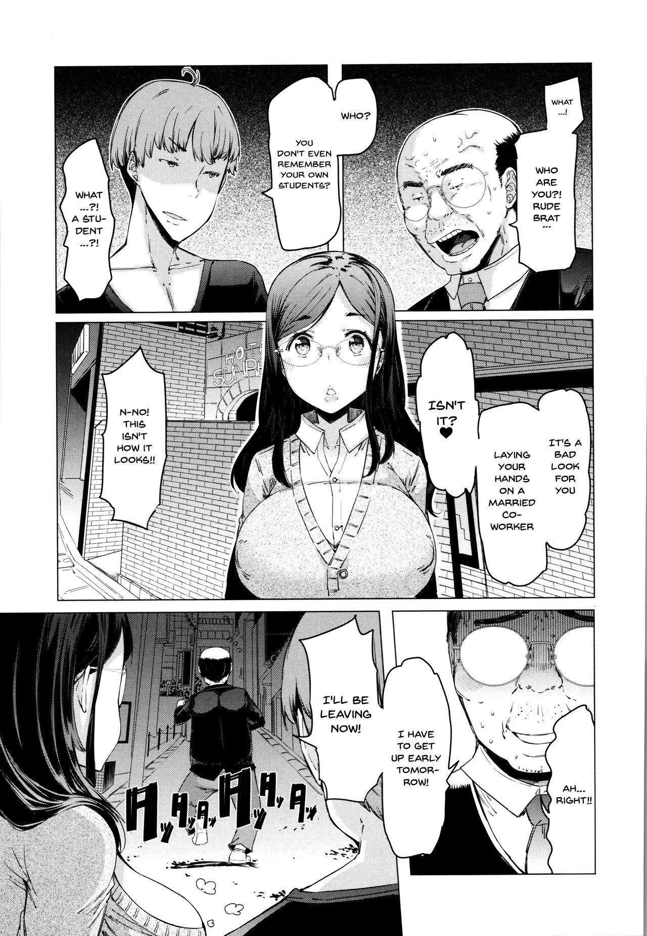 Hitozuma ga Ero Sugite Shigoto ni Naranai! | These Housewives Are Too Lewd I Can't Help It! Ch.1-7 46