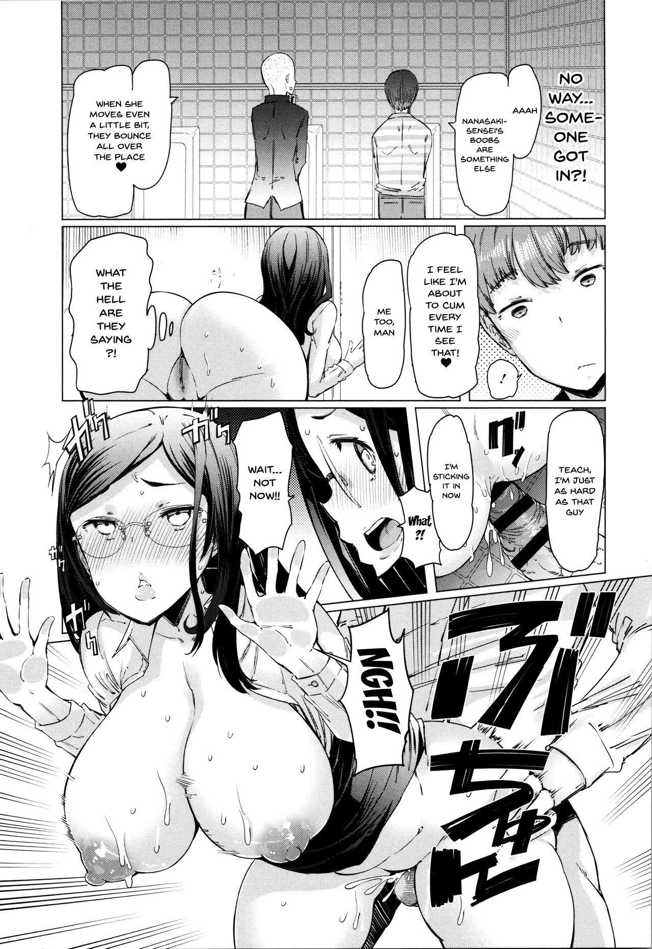 Hitozuma ga Ero Sugite Shigoto ni Naranai! | These Housewives Are Too Lewd I Can't Help It! Ch.1-7 52