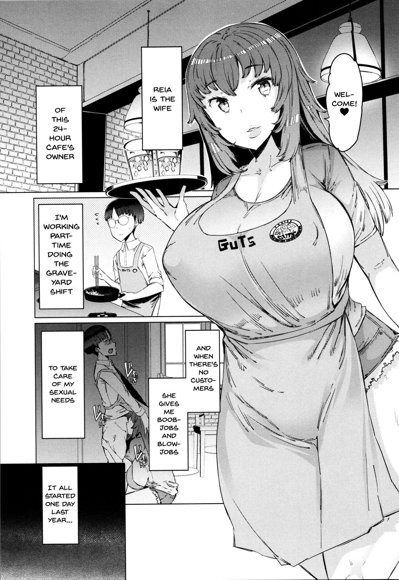 Hitozuma ga Ero Sugite Shigoto ni Naranai! | These Housewives Are Too Lewd I Can't Help It! Ch.1-7 60