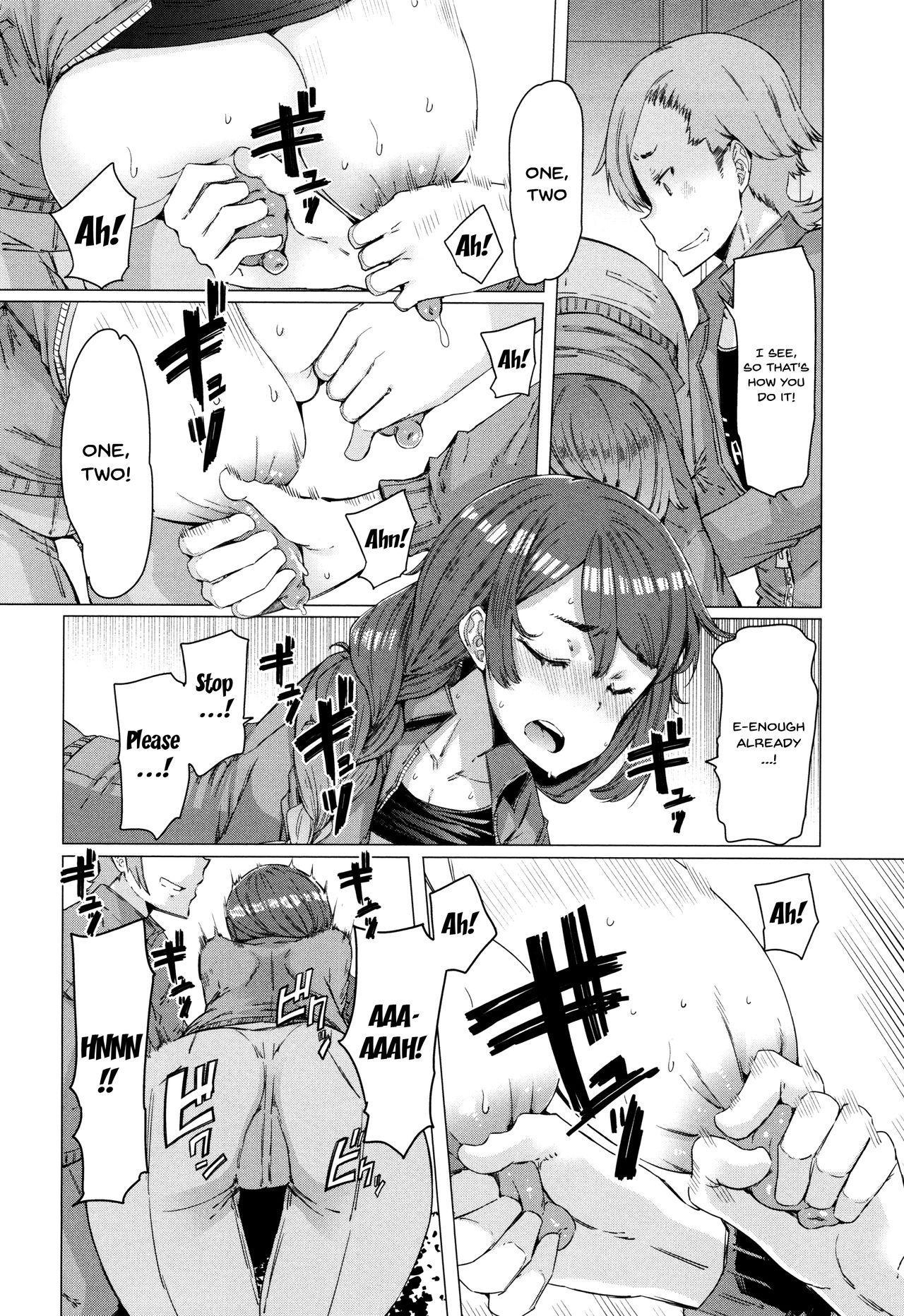 Hitozuma ga Ero Sugite Shigoto ni Naranai! | These Housewives Are Too Lewd I Can't Help It! Ch.1-7 83