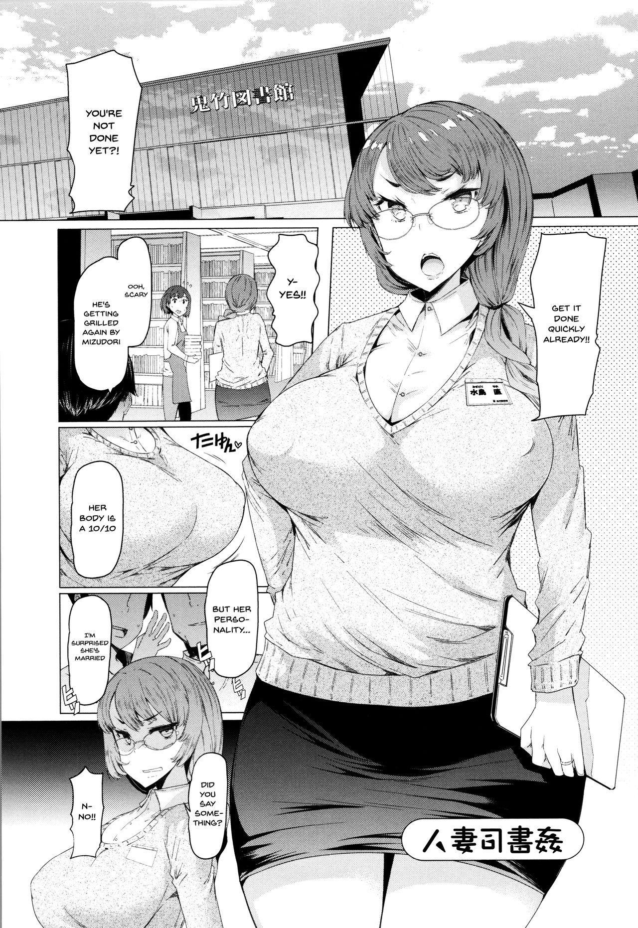 Hitozuma ga Ero Sugite Shigoto ni Naranai! | These Housewives Are Too Lewd I Can't Help It! Ch.1-7 94