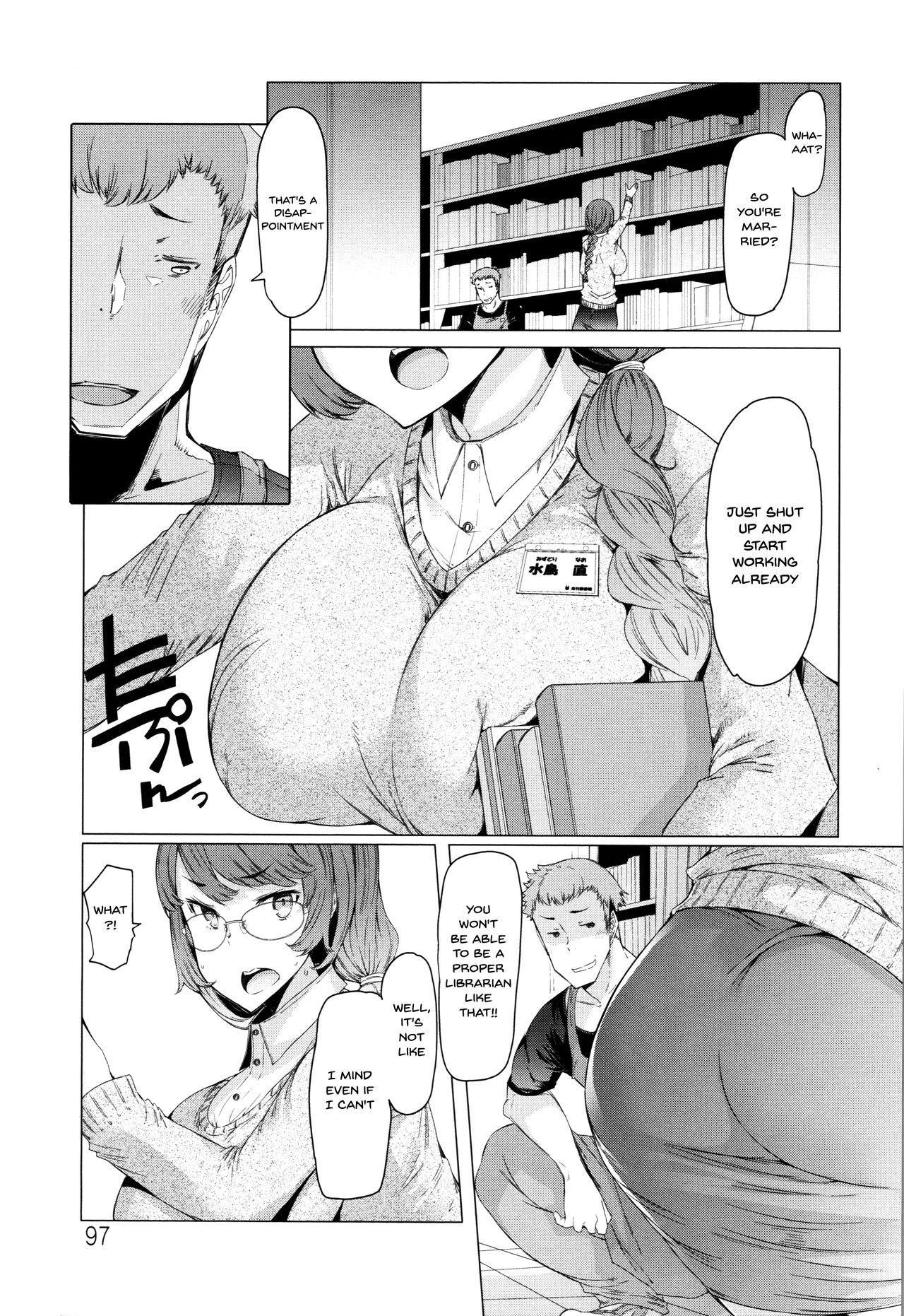 Hitozuma ga Ero Sugite Shigoto ni Naranai! | These Housewives Are Too Lewd I Can't Help It! Ch.1-7 96