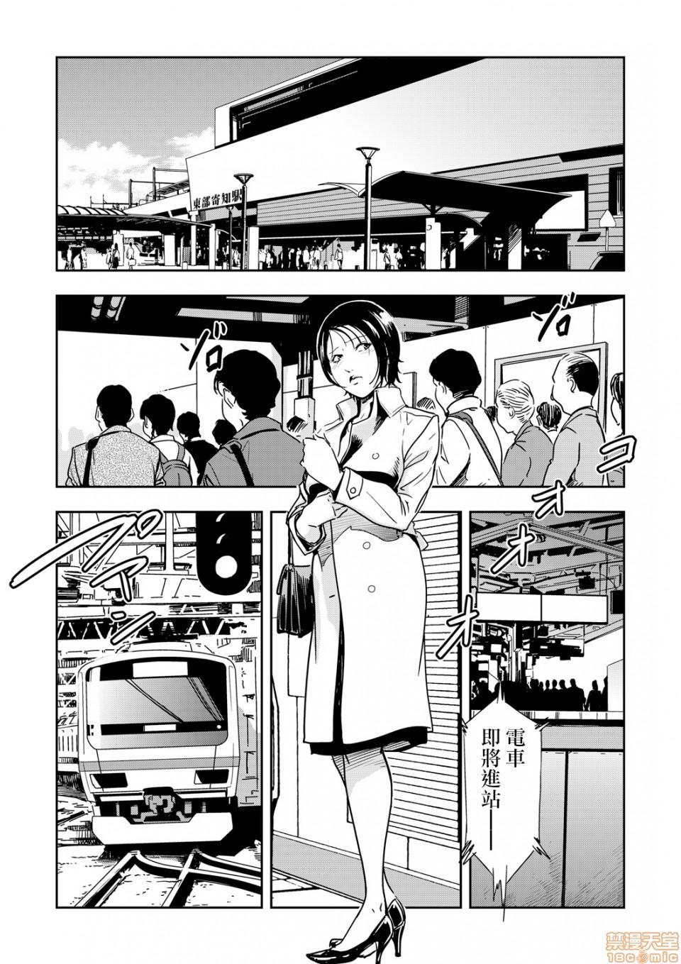 Chikan Express 5 12